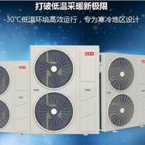 空氣能熱泵冷暖系列宿舍空氣能熱水器工程