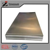 王老師鈦材專業提供TA9鈦鈀合金板棒絲管鍛件加工件