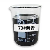 中石化東海牌-70號A、90A SBS改性瀝青 乳