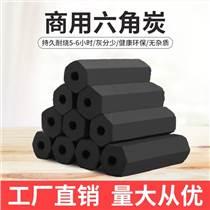 燒烤炭工廠批發家用無煙環保果木炭機制炭