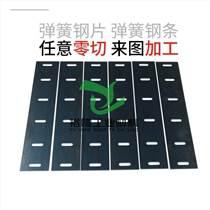 彈簧鋼價格_彈簧鋼60si2mn_彈簧鋼65mn材料