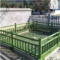廣州仿木欄桿-水泥欄桿-3-8型園林景觀