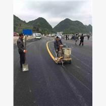 貴陽市清鎮數博會專業停車位劃線及道路標線施工
