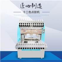 硅膠pvc商標溶塑機全自動點膠機