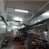 油煙凈化系統-廚房排煙管道-廚房排煙管設計報價