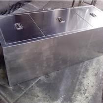 成品不銹鋼隔油池-不銹鋼隔油池清理方法-埋地式隔油池