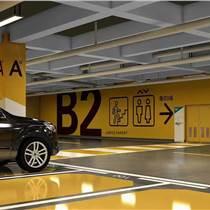 南京道路劃線-地下車庫墻面色彩分區-柱面顏色分區