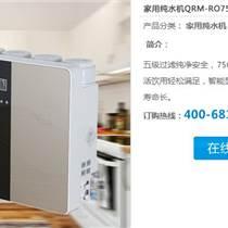 家用凈水器RO反滲透純水機直飲過濾器批發