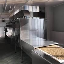微波五谷雜糧低溫烘焙烘烤設備
