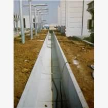 混凝土排水溝,U型排水溝,成品排水溝,線性排水溝