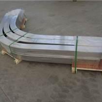 鋁折彎+鋁材折彎+鋁合金折彎