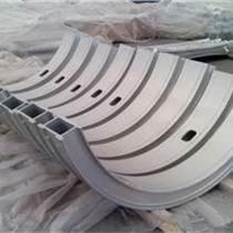 鋁材折彎鋁型材折彎拉彎鋁材