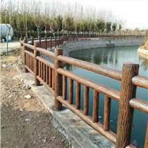 現貨水泥仿木護欄河道庭院公園景區