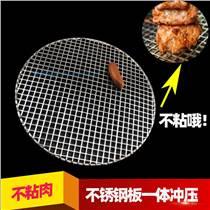 304不銹鋼燒烤網烤箱專用