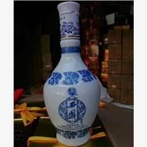 西鳳老酒 52度2006年西鳳御藏酒 廠家