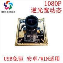 永吉星YJX-F2K逆光寬動態物體識別攝像頭可按要求