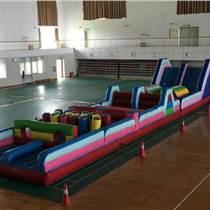 深圳充氣障礙出租趣味運動會道具出租大型充氣障礙出租