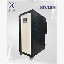 釀造設備供汽用全自動電蒸汽發生器,90KW電蒸汽鍋爐