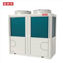 50P頂吹商用空氣源熱泵生產廠家