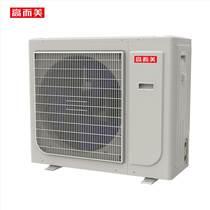 山東變頻取暖空氣能熱泵工廠