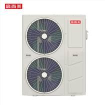 高而美低溫采暖空氣源熱泵批發