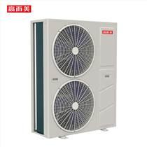 北京空氣能熱泵生產廠家