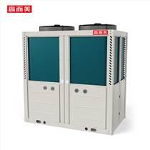 不銹鋼恒溫空氣能熱泵采暖工程