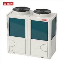 靜音智能取暖空氣源熱泵工廠