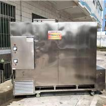 煙味塵處理凈化器