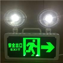 應急照明申請美國DLC認證UL認證