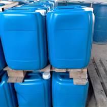 廠家直供有機磷酸高效緩凝劑H-50