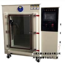 合肥共惠儀器冷凝水試驗箱維修