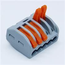 222-415快速接線端子緊湊型并線端子5pin通用