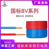 聚氯乙烯絕緣BV電線1.5-10平方 電線 銅芯