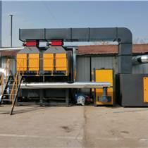 RCO催化燃燒設備 化工催化燃燒廢氣處理設備