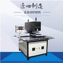 全自動硅膠壓花機 凹凸壓花機 矽利康商標植膠機