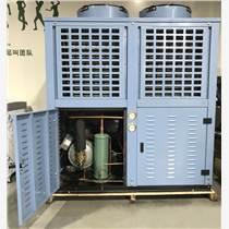 超低溫冷凍機組 超低溫制冷機組
