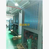 風冷式冷凍機|螺桿式冷凍機|工業冷凍機
