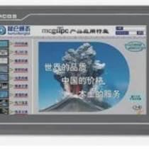 東莞市代理商昆侖通態觸摸屏TPC7012ET