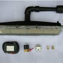 HWP紅外線燃燒器HWP-322高能量點火器 國晶點火器