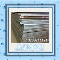 大量低合金Q345A圓鋼Q345B鋼板Q345C規格