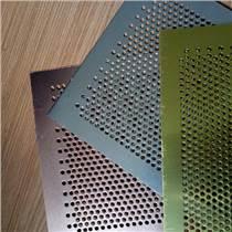不銹鋼板靜電粉末噴涂生產線 不銹鋼氟碳噴涂烤漆設備