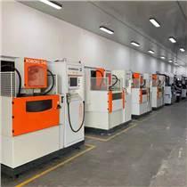 廣東二手設備機械回收廠家 出售9成新日本牧野加工中心