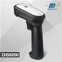 頂譽DS5200百萬像素二維有線掃描槍商超超長高密條