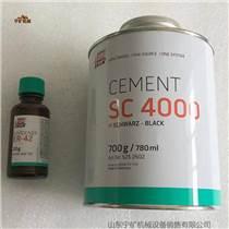 德國蒂普拓普SC4000粘接劑TIPTOP 5252