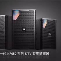 KP051/KP052系列KTV 娛樂專用揚聲器
