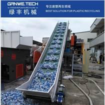 東莞化工塑膠桶破碎清洗脫水生產線全套處理設備廠家
