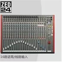 艾倫赫賽 ZED-24 大型調音臺 24路演出專業調