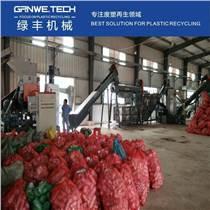 東莞硬質塑料HDPE/PET農藥瓶破碎清洗生產線設備