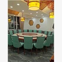 實木新中式餐廳飯店農家樂酒店大小圓餐桌椅組合電動轉盤